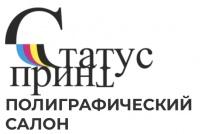 типография Статус Принт