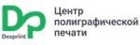 типография Dex-print