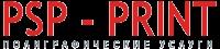типография PSP-PRINT