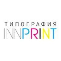 типография ИннПринт