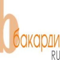 типография БАКАРДИ.РУ