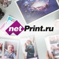 типография NetPrint