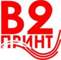 типография B2-принт