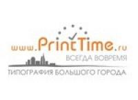 Printtime