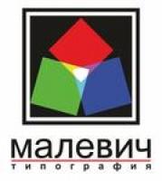 МАЛЕВИЧ