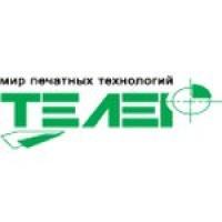 типография ТЕЛЕР