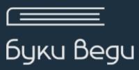 типография Буки Веди