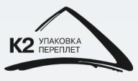 К2 ГРУПП