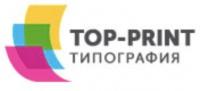 типография TOP-PRINT