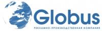 типография Globus