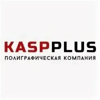 типография kaspplus