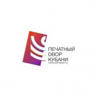 Печатный двор Кубани