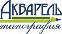 типография Акварель