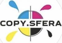 типография CopySfera