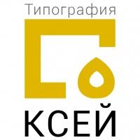 типография Типография Ксей
