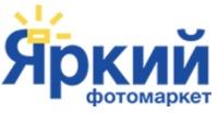 типография Яркий фотомаркет