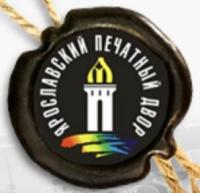 Ярославский Печатный двор