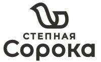 типография Степная Сорока