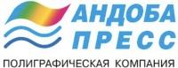 Офсетная и цифровая типография в Москве Андоба Пресс